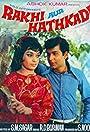 Rakhi Aur Hathkadi