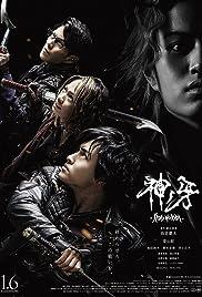 Garo: Fang of God Poster