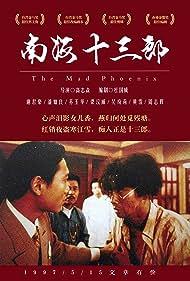 Nan hai shi san lang (1997)