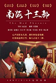Download Nan hai shi san lang (1997) Movie