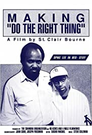 Making 'Do the Right Thing' Poster