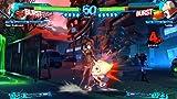 Persona 4 Arena Ultimax: Rise