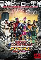 Kamen Rider Heisei Generations Final: Build & Ex-Aid with Legend Riders