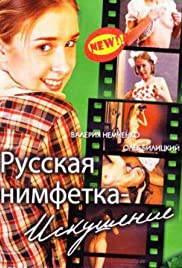Russian Nymphet: Temptation Poster