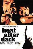Heat After Dark (1996) Poster