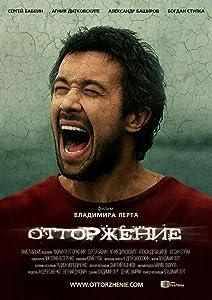 English movie watching online Ottorzhenie by none [Ultra]