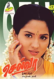 Download Selva (1996) Movie