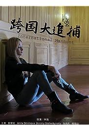 International Manhunt