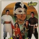 Amitabh Bachchan, Dimple Kapadia, Rishi Kapoor, and Sonam in Ajooba (1991)