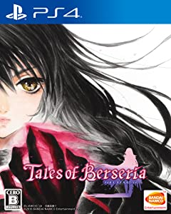 Tales of Berseria in hindi 720p