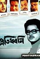 Protidhwani (1995) Poster