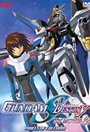 Mobile Suit Gundam Seed Destiny TV Movie IV - Prices of Freedom Poster