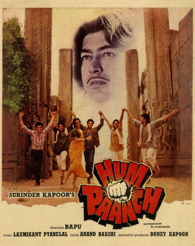 Hum Paanch 1980 Imdb