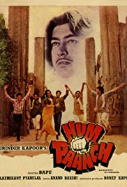 Hum Paanch (1980) Poster - Movie Forum, Cast, Reviews