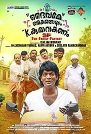 Daivame Kaithozham K. Kumarakanam (2018) 720p