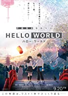 Hello World: Harô wârudo