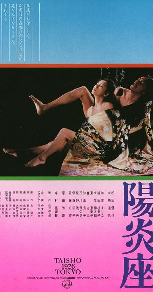 Subtitle of Heat-Haze Theatre