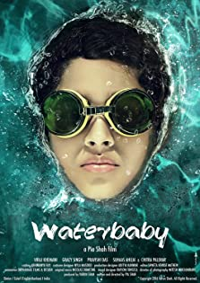 Waterbaby (2016)