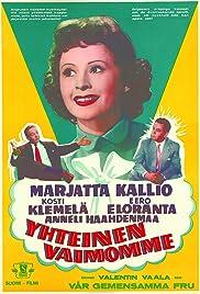 Yhteinen vaimomme Poster
