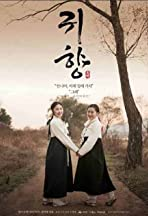 Comfort Girls