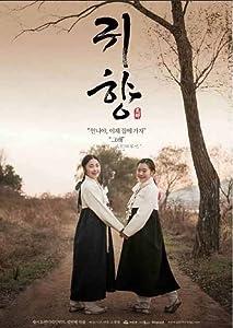 Watch up movie Comfort Girls USA [mpg]