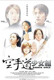 Kong shou dao shao nu zu Poster