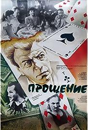 Proshcheniye () film en francais gratuit