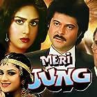 Javed Jaffrey, Anil Kapoor, Nutan, Amrish Puri, and Meenakshi Sheshadri in Meri Jung (1985)