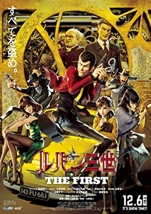 Lupin-III-The-First-2019-JAPANESE-1080p-BluRay-H264-AAC-VXT