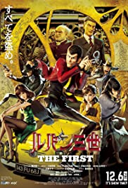 Lupin III: The First (2019) 720p