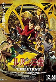 Primary photo for Lupin III: The First
