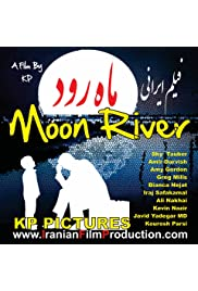 Moon River (Mah Rood)