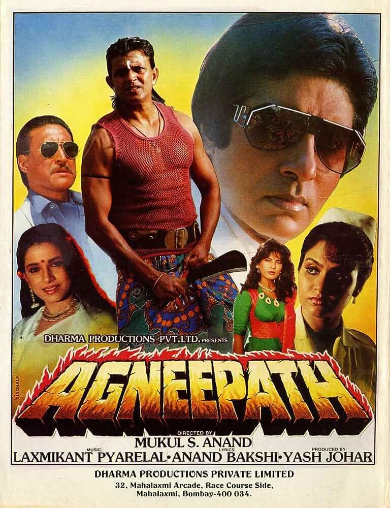 Download Agneepath (1990) Hindi Full Movie 480p & 720p