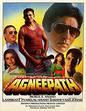 Amitabh Bachchan Agneepath Movie