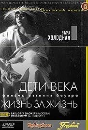 Deti veka Poster