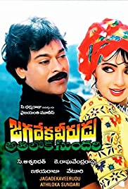 Download Jagadeka Veerudu Athiloka Sundari (1990) Movie