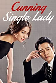 Cunning Single Lady Poster