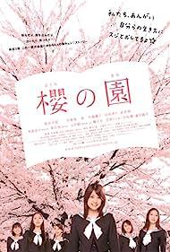 Sakura no sono (2008)