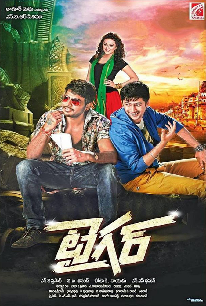 Tiger 2015 Dual Audio Hindi ORG 400MB UNCUT WEBRip Download