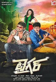 Aakhri Warning (Tiger) (2018) HDRip Full Hindi Dubbed Movie thumbnail
