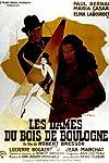 Les Dames du Bois de Boulogne (1945)