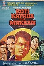 Primary image for Roti Kapada Aur Makaan