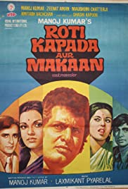 Roti Kapada Aur Makaan Poster