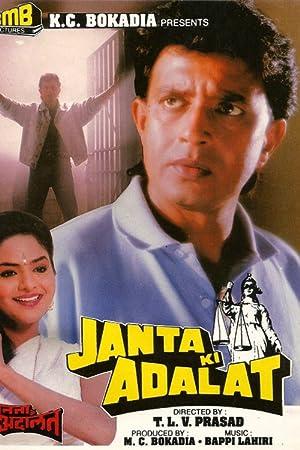 Janata Ki Adalat movie, song and  lyrics