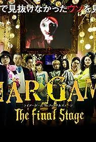 Raiâ gêmu: Za fainaru sutêji (2010) Poster - Movie Forum, Cast, Reviews