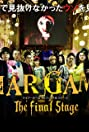 Liar Game: The Final Stage (2010) Poster