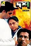 Desh (2002)