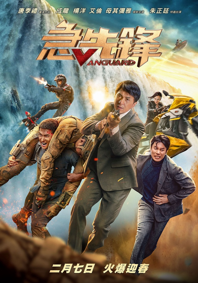 Vanguard (2020) Bengali Dubbed 720p BluRay x264 700MB Download
