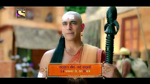 Chandragupta Maurya (TV Series 2018– ) - IMDb