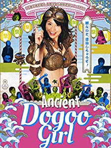 download The Ancient Dogoo Girl: Special Movie Edition